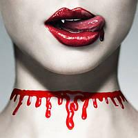 Колье имитация крови, карнавальный образ, хэллоуин
