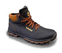 Ботинки  мужские  зимние кожаные Т21