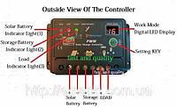 Контроллер заряда солнечной батареи 12/24 Вольт 20 А 20A
