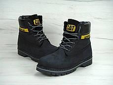 Зимние мужские ботинки Caterpillar черные топ реплика, фото 3