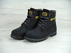 Зимние мужские ботинки Caterpillar черные топ реплика