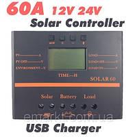 Контроллер заряда солнечной батареи Solar60 12/24 Вольт 60 А купить