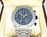 Часы Audemars Piguet Royal Oak Offshore Platinum 44mm Chronograph. Silver/Grey. Класс: ELITE.