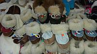 Детские меховые пинетки-валенки девочкам и мальчикам от полугода до взрослого 46 размера S329
