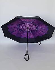 """Женский зонт обратного сложения """"Фиолет"""""""