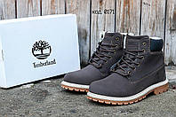 Зимние мужские ботинки Timberland темно-коричневые 0171
