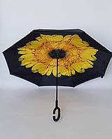 Зонт наоборот полуавтомат с желтым цветком