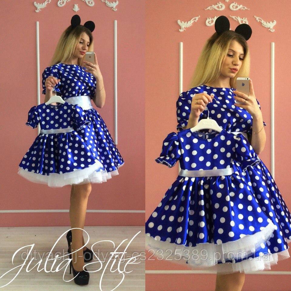 0e37c49ad8fd1c9 Платья мама + дочка. Атласные платья. Набор!!!, цена 1 205 грн ...