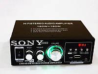 Усилитель Sony-699D c USB SD FM Караоке 2x180 Вт