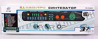 Детский электро синтезатор с микрофоном