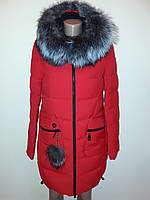 Пуховик женский зимний с мехом красный 17-61
