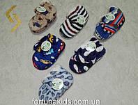 Носки-тапочки для мальчиков Mr Pamut 24-35 р.р.