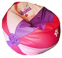 Бескаркасное кресло-мяч пуф кресло-мешок мягкая мебель для детей