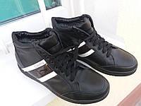 Зимние мужские ботинки распродажа
