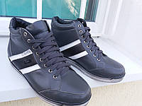 Ботинки зимние полностью кожаные