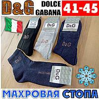 Махровая стопа носки мужские D&G dolce gabbana ассорти 41-45р. НМЗ-0404236