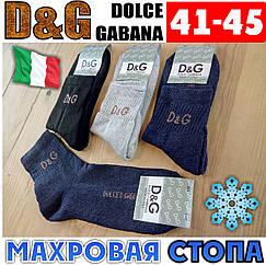 Махровая стопа носки мужские SPORT D ассорти 41-45р. НМЗ-0404236