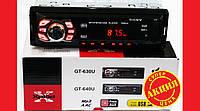 Автомагнитола Sony GT-630U ISO - MP3+Usb+Sd+Fm+Aux+ пульт (4x50W)
