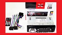 Автомагнитола Sony GT-630U ISO USB+SD+FM+AUX+ пульт (4x50W), фото 1