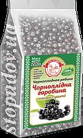 """Черноплодная рябина """"Сто пудов"""" 0,2 кг [12]"""