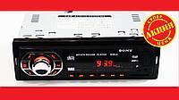 Автомагнитола Sony GT-640U ISO - MP3+Usb+Sd+Fm+Aux+ пульт (4x50W)