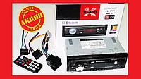 Автомагнитола Sony GT-650U ISO - MP3+Usb+Sd+Fm+Aux+ пульт (4x50W), фото 1