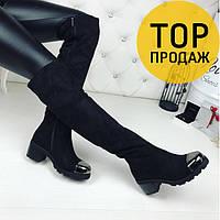 Женские зимние сапоги на низком каблуке, черные / высокие сапоги женские замшевые, носок железный, модные