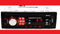Автомагнитола Sony GT-660U ISO USB+SD+FM+AUX+ пульт (4x50W), фото 1