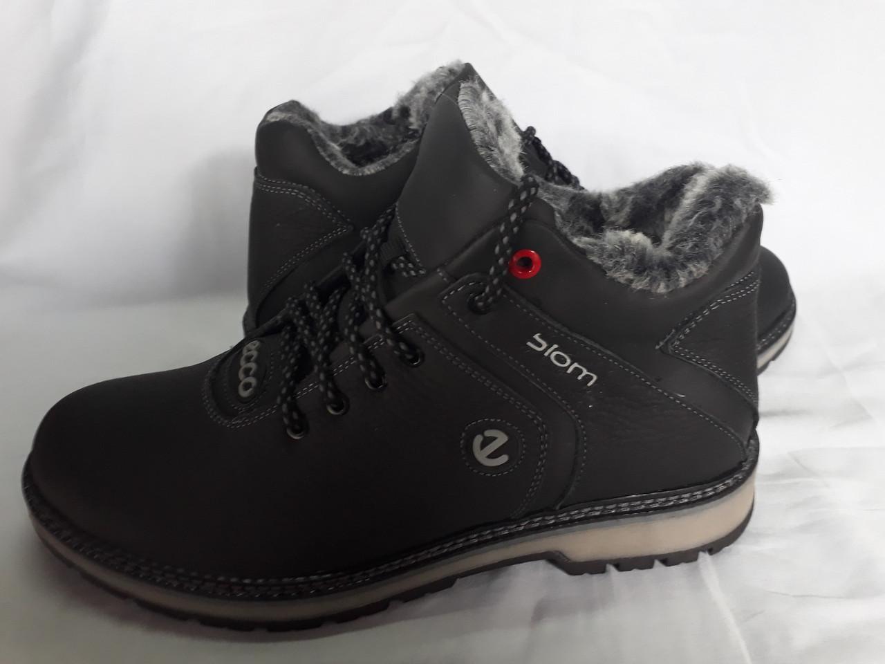 d4340559 Кожаные мужские зимние ботинки Ecco - Arfenia в Днепропетровской области