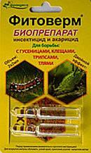 Фітоверм для кімнатних рослин,біопрепарат для боротьби з кліщами, попелицями, трипсами і тд 2 амп по 2мл.,