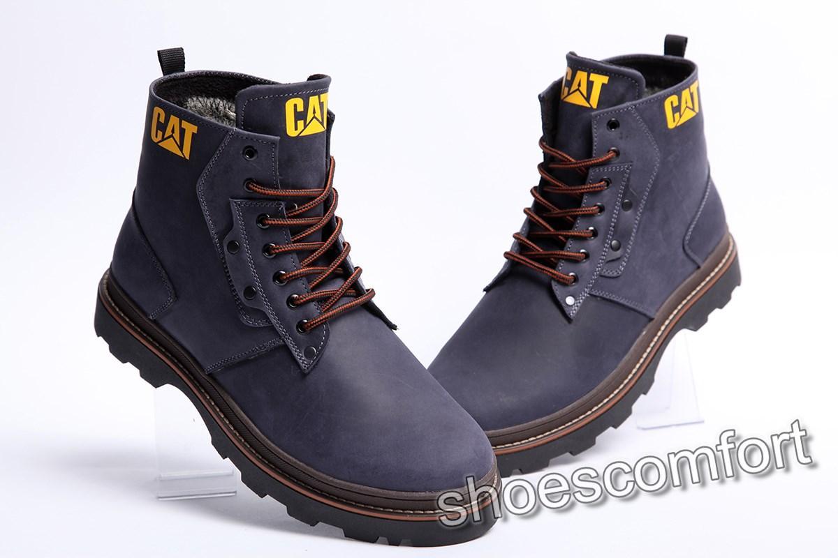 ac42ebc0a Ботинки мужские высокие зимние CATerpillar (CAT) синие - Интернет-магазин  обуви