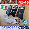 Махровая стопа носки мужские Armani  ассорти 41-45р. НМЗ-04235