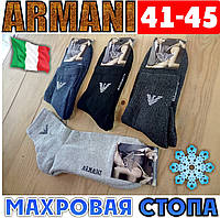 Махровая стопа носки мужские Armani  ассорти 41-45р. НМЗ-04235, фото 1