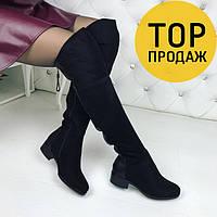 Женские зимние ботфорты на низком каблуке, черного цвета / сапоги высокие женские замшевые, с пряжкой,стильные