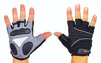 Перчатки атлетические неопреновые , велоперчатки