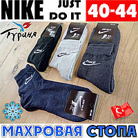 Махровая стопа носки мужские Nike just do it Турция ассорти 40-44р. НМЗ-04233