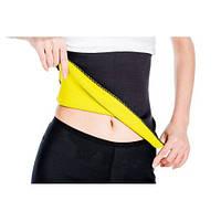 Пояс для похудения живота и талии Hot Shapers