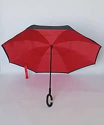 Зонт наоборот однотонный «Красный»