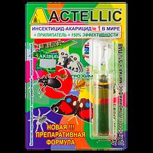 Актелік Actellik, 7мл.