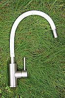 Смеситель для кухни Germece 0303 W SSF нержавеющая сталь гибкий