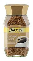 Кофе растворимый Jacobs Cronat Gold Instant Coffee 200г