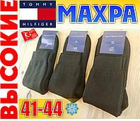 Носки мужские высокие махровые Tommy Hilfiger Турция однотонные чёрные 41-44р   НМЗ-04240