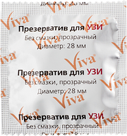 Презервативы для УЗИ