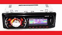 Автомагнитола Sony GT-680U ISO Bluetooth+MP3+FM+USB+SD+AUX, фото 1