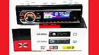 Автомагнитола Sony GT-690U ISO Bluetooth+MP3+FM+USB+SD+AUX, фото 1