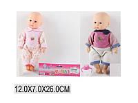 Кукла пупс (812-A1/2)
