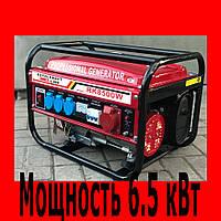 Электрогенератор, генератор бензиновый 3-х фазный Германия , 6,5 кВт