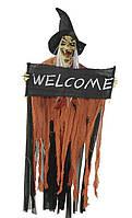 """Кукла """"Ведьма"""" 1.1 м (при касание издает громкие звуки) подвесная декорация на хэллоуин"""