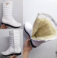 Белые женские сапоги дутики оптом в Украине. Сравнить цены f03fd1c10c637