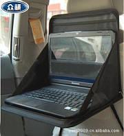 Автомобильный столик, столик для авто, автостолик для ноутбука